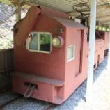 『明延鉱山の保存車(EL前編)』の画像