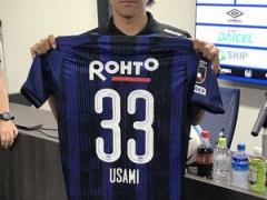 【 悲報 】またサッカー日本代表の希望こと宇佐美貴史さんの海外挑戦、終わる