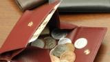 財布に最低これくらいは入って無いと不安になるってライン