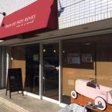 『戸田市パン選手権2013 昨年の金賞「パン ド ノ レーブ」さんのクリームパンは絶品です!』の画像