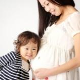 『二人目妊娠、悩む子作り。流産、不妊、つわり…でも幸せ!』の画像
