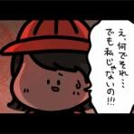 しばたまブログ