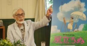 宮崎駿監督「風立ちぬ」受賞ならず-ベネチア国際映画祭
