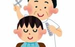 【画像あり】菅総理の散髪代18000円wwwwwwww