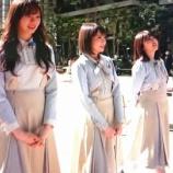 『【乃木坂46】もはや芸術www 梅澤、真夏、与田が綺麗な『大中小』になってて可愛すぎるwwwwww【東京クリエイティブサロン2021】』の画像