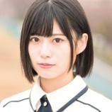 『大人になった東村芽依が可愛すぎる!』の画像