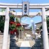 道明寺天満宮分祠 堺市の百舌鳥古墳群付近にある『尾羽根天満宮』