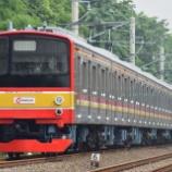 『武蔵野線第7陣205系M19編成ジャカルタデビュー(1月18日)』の画像