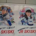 『2018/1/21_川崎北部で山スキーできるかな?』の画像