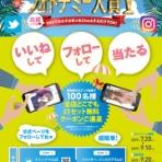 LIFE IS SOMETHING SPECIAL -日本一のキャバクラ・キャストポータルサイト「ファンクラ」スタッフブログっ-