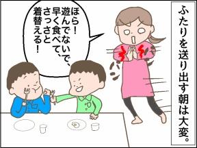 【4コマ漫画】戦場に咲く花