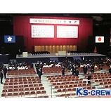 『国技館で卒業式』の画像