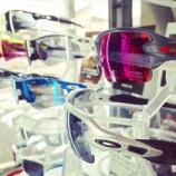 『紫外線対策として、オークリーサングラスがオススメです☆』の画像
