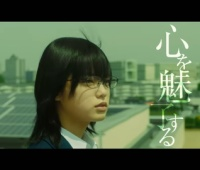【欅坂46】「ビッグコミックスペリオール」の表紙に平手友梨奈!インタビューも!