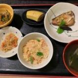 『1号館昼食(たけのこご飯)』の画像