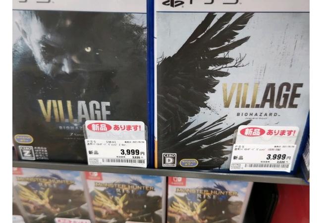 【悲報】PS5『バイオハザードヴィレッジ』、2カ月でとんでもない値段になってしまう