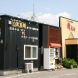 『【ラーメン】桃太郎 (北海道・札幌)』の画像