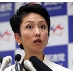 【民進党】蓮舫氏が代表選に出ようとしていたことが判明…推薦人が集まらず