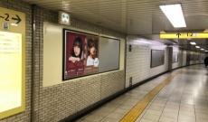 【乃木坂46】鈴木絢音、21歳の誕生日(3月5日)をお祝いするポスターが乃木坂駅掲示!
