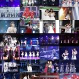 『【乃木坂46】有能!全ツ『ジコチュープロデュース』写真を全部まとめてみた!!!』の画像