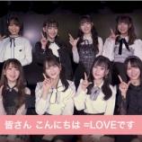 『[動画]20210131 =LOVE(イコールラブ)/半年遅れの「銀の盾」開封【祝10万人】 / =LOVE(イコールラブ)公式チャンネル』の画像