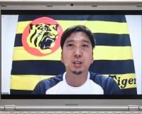 【阪神】藤川球児が球児たちにエール「甲子園が行われなかったことを誰かの責任にしてはいけない」