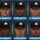 『【MLBパーフェクトイニング2019】※報酬配布完了※選手の名前当てイベントのご案内』の画像