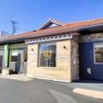 中泉町にテイクアウト専門店『GGC KITCHEN(ジージーシーキッチン)』がオープンしてる。元『HappyBurg 高崎中泉店(ハッピーバーグ)』だったところ。