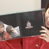『シュールすぎw 西野七瀬のアルバム、ヨガで浮いてる人いてワロタwwwwww【乃木坂46】』の画像