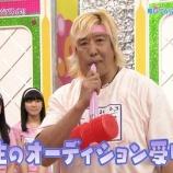 『【乃木坂46】NOGIBINGO!にも出演 高山善廣 頸髄(ずい)完全損傷で回復の見込みがない模様・・・』の画像