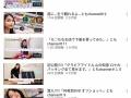 【悲報】山中知恵さん、グラビア引退