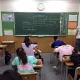 『小学生もテストがんばってます。』の画像