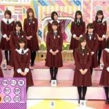 『【乃木坂46】『選抜固定化』に苦言を呈する論争!!!』の画像
