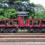 『◆あれースケスケの19号電車 ~イベントリハにて~』の画像