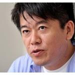 堀江貴文氏、ラサール石井のツイッター鍵アカにコメント「自分の批判は受け付けないけど安全地帯から爆弾を投げる。卑怯者だ。」