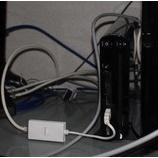 『【Wii U】Wii Uを有線LANでつなぐ方法(手動・マニュアル設定)を紹介。Wii Uを安定してインターネットにつなぐためのローカル固定IPアドレスの設定方法も紹介。』の画像