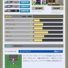 『徒然WCCF日記〜05-06 WMF ビエラ 使用感〜』の画像