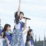 『乃木坂46運営が『2期生ライブ』を頑なにやらない理由・・・』の画像