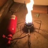『MSRドラゴンフライ ジェットの漏れ火』の画像