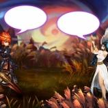 『【ドラスラ】秋の十五夜4コマイベント開催のお知らせ』の画像