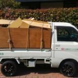 『H27年度最終日は桑名市西正和台で不用品の回収をさせて頂きました。』の画像