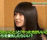 【欅坂46】ねるは芸能活動は続けるのかな?