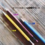 ヨット鉛筆を知ってるかい。