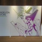 『2019年GW限定!遠鉄百貨店の本館3Fにエヴァンゲリオン・ストアがオープン。~2019年5月7日(火)』の画像