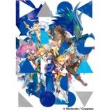 『【ドラガリ】アルバムが届いた!少し面倒な特典の応募方法も記載!』の画像