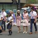 2016年 第43回藤沢市民まつり その34(海の女王・海の王子)