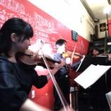『クラシックの聴けるラーメン屋』の画像