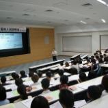 『高校入試説明会』の画像