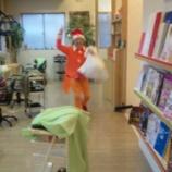 『サンタがデジールに、やって来たぁー!』の画像