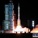 『【中国最新情報】「有人宇宙船「「神舟13号」、打ち上げに成功」』の画像